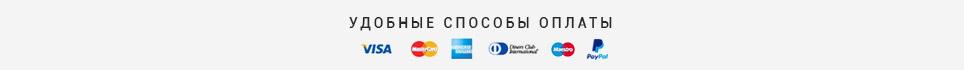CPM-3_RUSSIAN